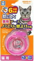 EARTH BIOCHEMICAL Ошейник против блох и для отпугивания комаров, для кошек, 35 см.