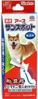EARTH BIOCHEMICAL Капли против клещей, блох и комаров, для средних пород собак (5-15 кг), 1,6 мл.