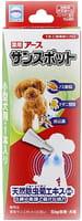 EARTH BIOCHEMICAL Капли против клещей, блох и комаров, для мелких пород собак (менее 5 кг), 0,8 мл.