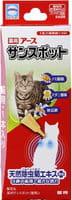 EARTH BIOCHEMICAL Капли против клещей, блох и комаров, для кошек, 0,8 мл.