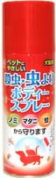 EARTH BIOCHEMICAL Спрей против клещей, блох и комаров, для собак и кошек, 300 мл.
