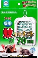 EARTH BIOCHEMICAL Подвесное средство для отпугивания комаров от кошек и собак, действует 70 дней.