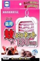 EARTH BIOCHEMICAL Подвесное средство для отпугивания комаров от кошек и собак, действует 130 дней.