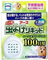 EARTH BIOCHEMICAL Средство для отпугивания насекомых от кошек и собак, с эфирными маслами, с ароматом трав и зелени, на 100 дней, 10 мл.
