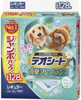Unicharm Подстилки (пелёнки) для собак, 44х32 см, дезодорирующие, с ароматом зелени, 128 шт.
