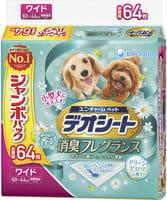 Unicharm  Подстилки (пелёнки) для собак, 44х60 см, дезодорирующие, с ароматом зелени, 64 шт.
