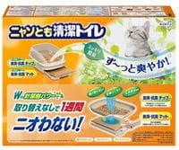 KAO Биотуалет для кошек (набор: лоток открытый, лопатка, наполнитель 2 л, подстилка 1 шт.), бежевый.