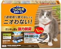 KAO Биотуалет для кошек (набор: лоток открытый, лопатка, наполнитель 2 л, подстилка 1 шт.), коричневый.