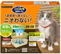 KAO Биотуалет для кошек (набор: лоток открытый, щётка, лопатка, наполнитель 2 л, подстилка 1 шт.), бежевый.