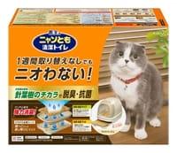 KAO Биотуалет для кошек (набор: лоток-домик, лопатка, наполнитель 2 л, подстилки 1 шт.), бежевый.
