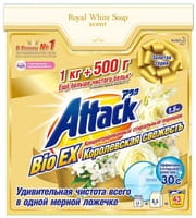 KAO «Attack BioEX» Концентрированный стиральный порошок «Королевская cвежесть», 1,5 кг.