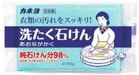 """Kaneyo Хозяйственное мыло для удаления загрязнений с воротников и манжет """"98% жирных кислот"""", брикет 190 гр."""