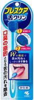 KOBAYASHI «Breath Care» Скребок для чистки языка, жёсткий, 1 шт.