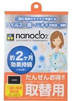 «Nanoclo2» Блокатор вирусов для индивидуальной защиты, сменная карта, 1 шт.