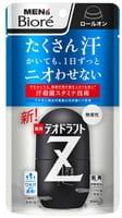 KAO «Men's Biore Deodorant Z» Шариковый дезодорант-антиперспирант, с антибактериальным эффектом, без аромата, 55 мл.