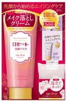 ROSETTE «Age Clear» Набор для зрелой кожи: Кремовое средство для умывания и снятия макияжа, 180 г + 4 пробника + Мочалка из нейлона для взбивания пены.