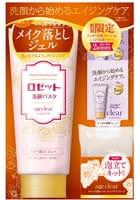 ROSETTE «Age Clear» Набор для зрелой кожи: Тонизирующий гель для умывания, 180 г + 4 пробника + Мочалка из нейлона для взбивания пены.