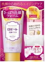 ROSETTE «Age Clear» Набор для зрелой кожи: Пенка для умывания для нормальной и жирной кожи, 120 г + 4 пробника + Мочалка из нейлона для взбивания пены.
