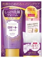 ROSETTE «Age Clear» Набор для зрелой кожи: Пенка для умывания для сухой кожи, 120 г + 4 пробника + Мочалка из нейлона для взбивания пены.