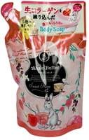 COSME COMPANY «Body Soap SR» Жидкое мыло для тела, с тропическими маслами, без силикона (с ароматом розы и свежих фруктов), запасной блок, 420 мл.