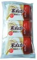 CLOVER Косметическое мыло с рисовым маслом (твёрдое), 3х80 г.