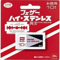 Feather «Hi-Stainless Popular» Сменные двухсторонние лезвия к станку-ретро, 10 шт.