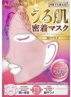 SUN SMILE «Pure Smile» Трёхмерная увлажняющая многоразовая силиконовая маска, розовая, 1 шт.