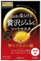 UTENA «Premium Puresa Golden» Интенсивно увлажняющая желейная маска-салфетка для лица, с тремя видами гиалуроновой кислоты, церамидами, скваланом и трегалозой, 3 шт.