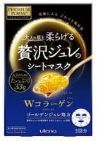 """Utena """"Premium Puresa Golden"""" Разглаживающая желейная маска-салфетка для лица, с коллагеном, церамидами, скваланом и трегалозой, 3 шт."""