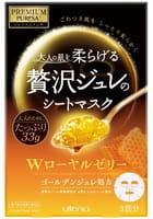 UTENA «Premium Puresa Golden» Подтягивающая желейная маска для лица, с экстрактом маточного молочка, церамидами, скваланом и трегалозой, 3 шт.