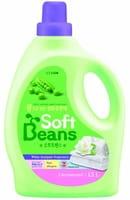 CJ LION «Soft Beans» Кондиционер для белья на основе экстракта зелёного гороха, 1,5 л.