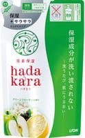 LION «Hadakara» Увлажняющий гель для душа «Увлажнение и шелковистость кожи», запасной блок, 360 мл.