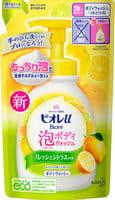KAO «Biore U» Нежное мыло для тела, с ароматом цитрусовых, 480 мл., сменная упаковка.