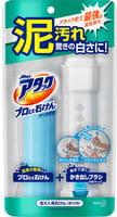 KAO «Attack Pro EX» Хозяйственное мыло с корпусом и щёткой для удаления стойких загрязнений, цитрусовый аромат, 80 г.