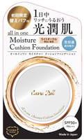 """LS Cosmetic «Cosme Doll» Тональная основа-кушон """"Всё в одном"""", с увлажняющим эффектом, светлый бежевый, SPF 50+, 15 г."""