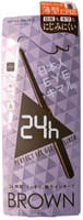 B&C Laboratories Водостойкая подводка-карандаш, цвет коричневый.