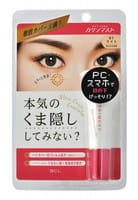 B&C Laboratories «Kakushimust Ultra Cover Concealer» Корректор для кожи вокруг глаз, тон 01, 12 г.