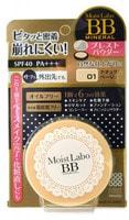 MEISHOKU «Moisto-Labo BB Mineral Powder» Пудра компактная минеральная, тон 1 (натуральный бежевый).