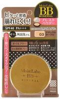 MEISHOKU «Moisto-Labo BB Mineral Powder» Пудра компактная минеральная, тон 3 (натуральная охра).