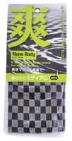 "Ohe Corporation ""Nylon Towel Medium"" Мочалка для тела, средней жёсткости."