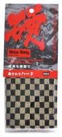 Ohe Corporation «Nylon Towel Hard» Мочалка для тела жёсткая.