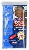 Ohe Corporation «Nylon Towel Ultra Long» Мочалка для тела сверхжёсткая, синяя, размер 28 см. на 120 см.