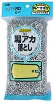 Ohe Corporation «High Power Cloth» Высокоэффективная губка для мытья посуды, с алюминиевым покрытием.