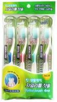 """Dental Care """"Xylitol Toothbrush Set"""" Зубная щётка """"Ксилит"""" cо сверхтонкой двойной щетиной (средней жёсткости и мягкой), 4 шт."""