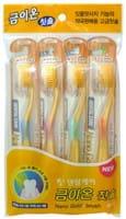 DENTAL CARE «Nano Gold Toothbrush Set» Зубная щётка c наночастицами золота и сверхтонкой двойной щетиной (средней жёсткости и мягкой), 4 шт.