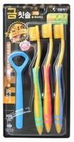 """Dental Care """"Nano Gold Toothbrush Set"""" Набор: зубная щётка c наночастицами золота и сверхтонкой двойной щетиной (мягкой и супермягкой), 3 шт. + скребок для языка."""