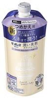 KAO «Biore U» Увлажняющий гель для душа с аминокислотами, аромат жасмина и королевского мыла, запасной блок, 340 мл.