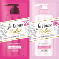 KOSE Cosmeport «Je l'aime - Relax» Шампунь и тритмент для волнистых волос «Выпрямление и гладкость», фруктово-цветочный аромат, 10 мл + 10 мл.
