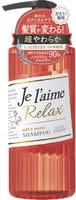 """Kose Cosmeport """"Je l'aime - Relax"""" Шампунь для жёстких волос """"Мягкость и увлажнение"""", фруктово-цветочный аромат, 500 мл."""