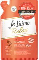 KOSE Cosmeport «Je l'aime - Relax» Шампунь для жёстких волос «Мягкость и увлажнение», фруктово-цветочный аромат, запасной блок, 400 мл.